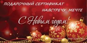 2244288_novogodnie-korporativnye-otkrytki-2014 - копия - копия